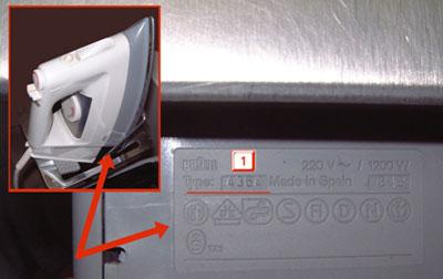 esempio etichetta ferro da stiro
